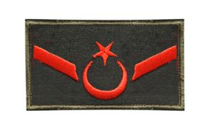 Kara Kuvvetleri Komutanlığı Rütbe ve İşaretleri 19 – 01icer121