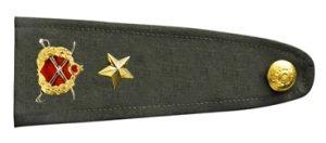 Kara Kuvvetleri Komutanlığı Rütbe ve İşaretleri 4 – image0101