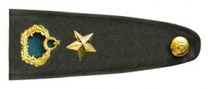 Kara Kuvvetleri Komutanlığı Rütbe ve İşaretleri 7 – image0161